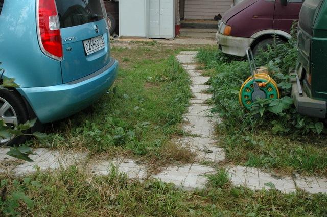 Парковка с помощью камеры