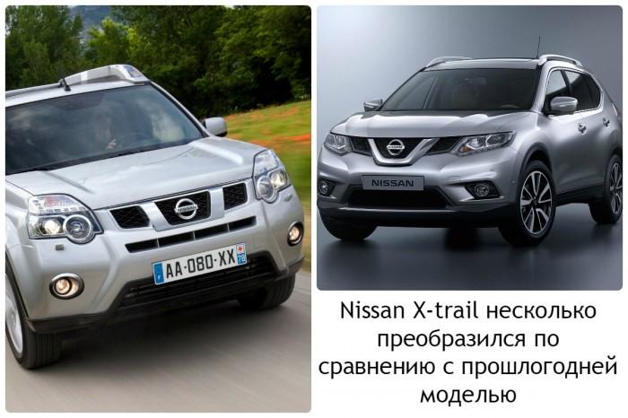 Nissan X-trail 2013 и 2014