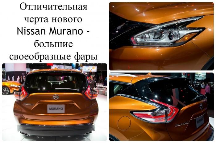 Своеобразные фары нового Nissan Murano
