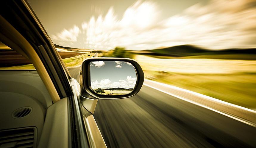 Поездка автомобиля
