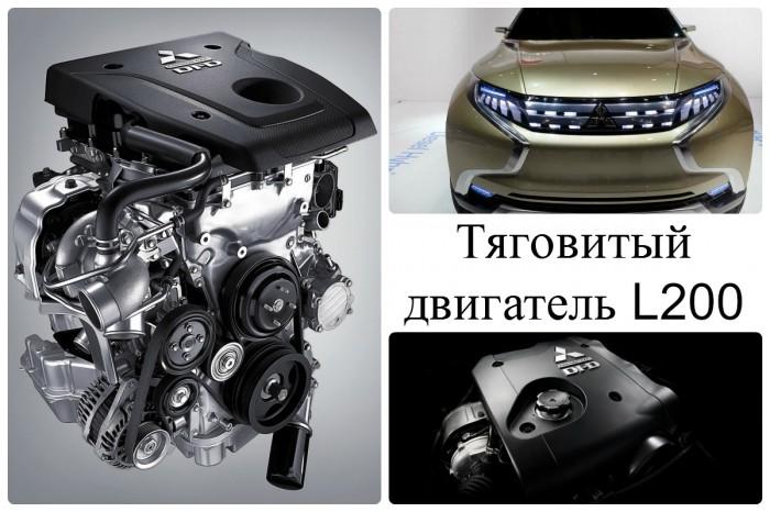 Новый пикап Mitsubishi L200 получил бензиновый и дизельный двигатели