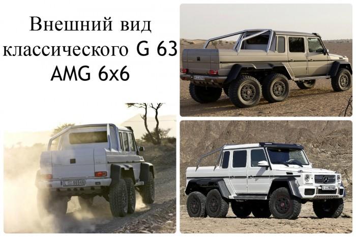 Внешний вид внедорожника до тюнинга Mercedes-Benz G