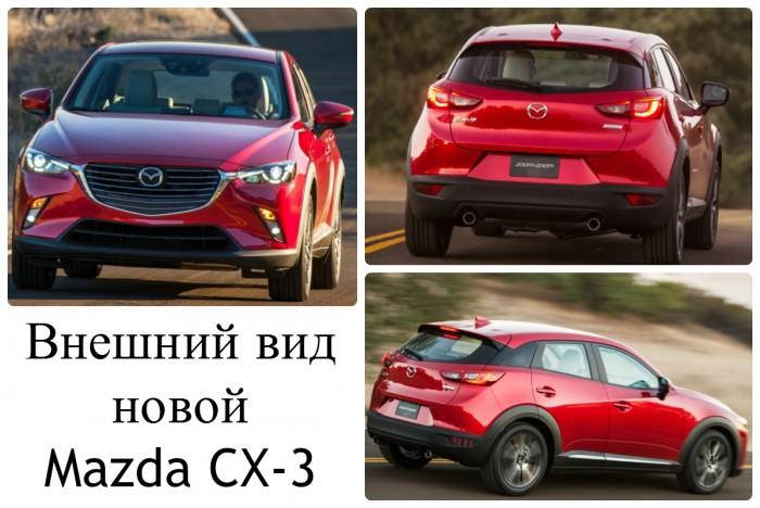 Новая Mazda создана в новом стиле KODO