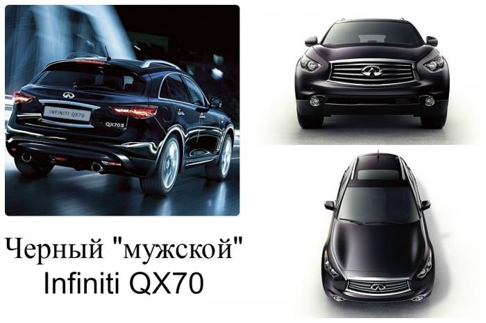 Черный японский кроссовер Infiniti QX70 S Design