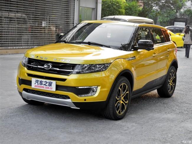 Landwind X7 желтый